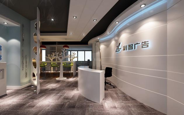 著名深圳装修公司浅谈办公室前台装修设计要领